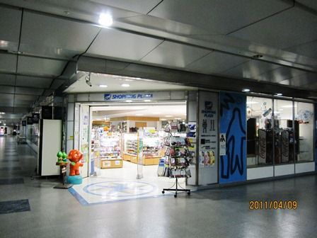 2011年 東京 019