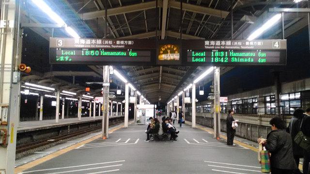 スマホから (45)s