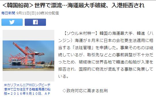 ネタ1-1 東京 ハンジン