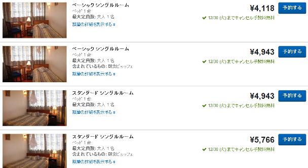 ナイロビ Comfort3 31-01