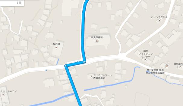 新和具荘 (2)