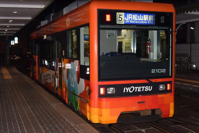 松山市電 (7)