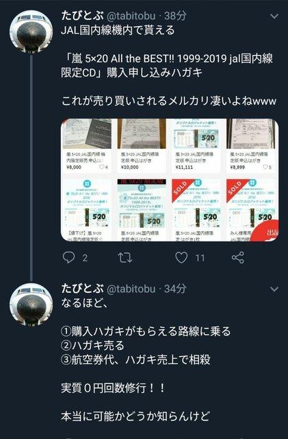 IMG_20190904_110533