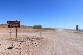 ナミビア キャニオン1