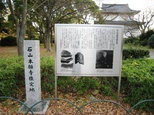 2010年冬 京都・大阪 177