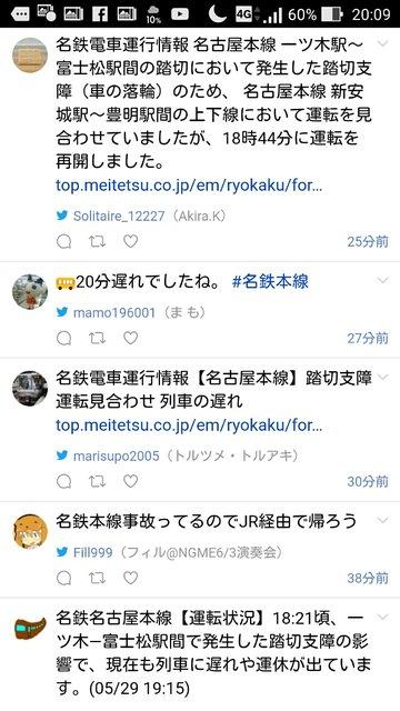 Screenshot_2018-05-29-20-09-34