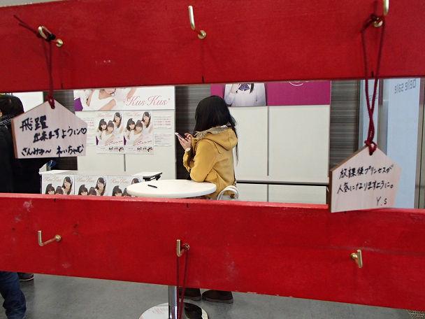 4アイドル会場 (3)