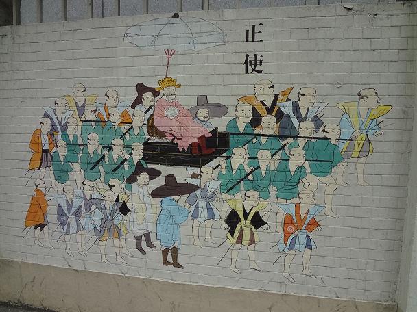 27 朝鮮通信使&ジャガルチ市場 (4)
