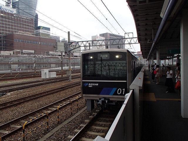 P7250043s