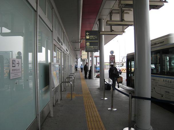 1 羽田 (2)