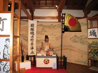 2011年 掛川・静岡・沼津 129