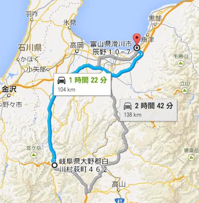 4月旅行2 白川郷→滑川