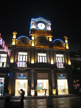 4 夜の繁華街 (13)