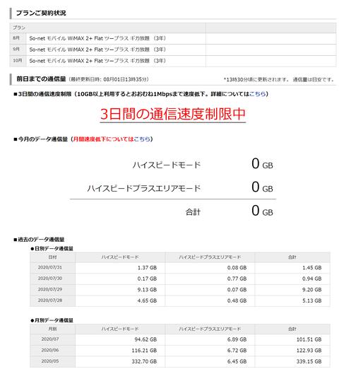 Wifi0801