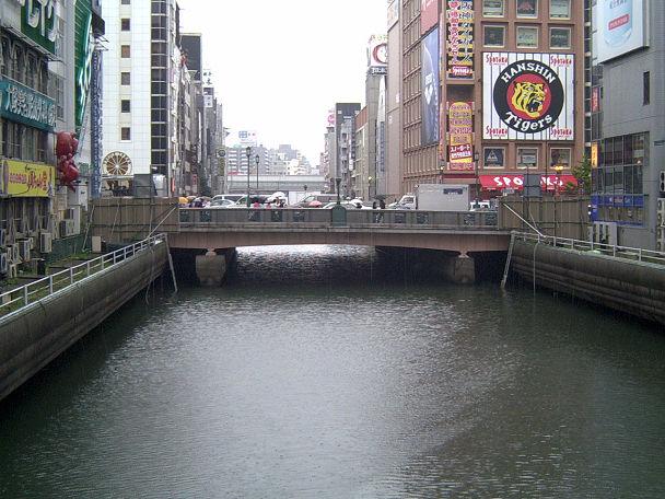 阪神 道頓堀 (1)s