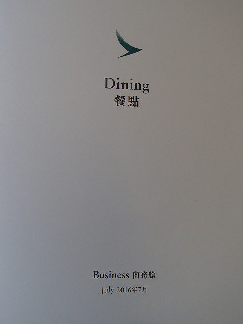 21 TPE-NGO Meal (2)s