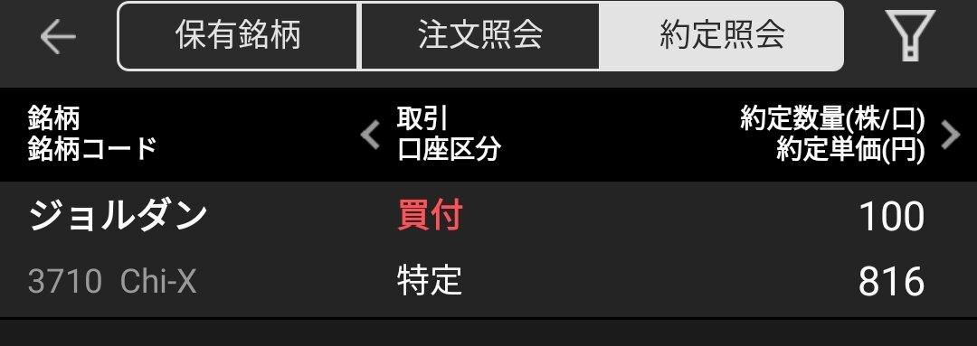 Screenshot_2021-02-05-13-02-58-40