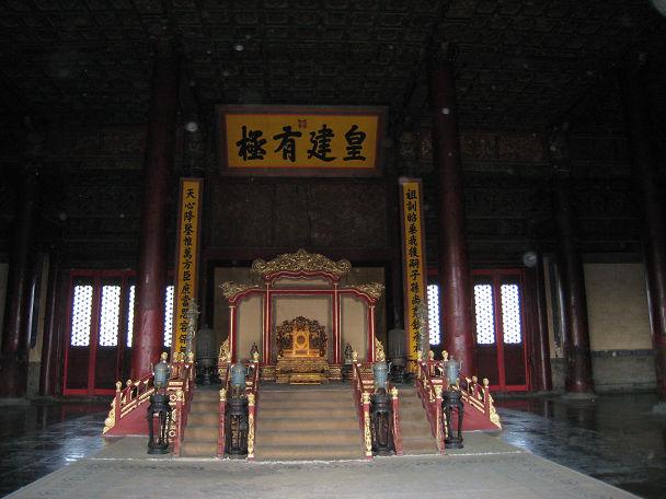 8 故宮 太和殿まで (31)