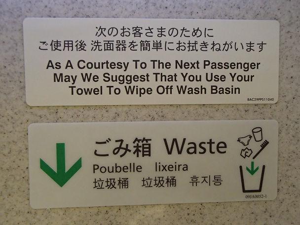 6 トイレ (2)
