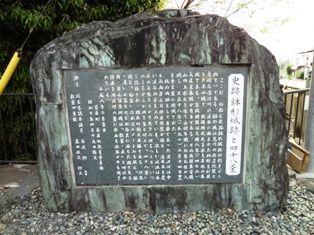 2011年 川越・鉢型城 629