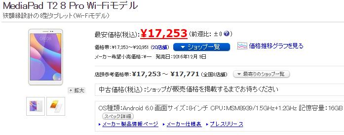 スマートフォン 3