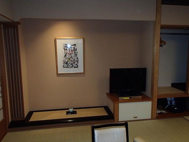 5特別室 (7)