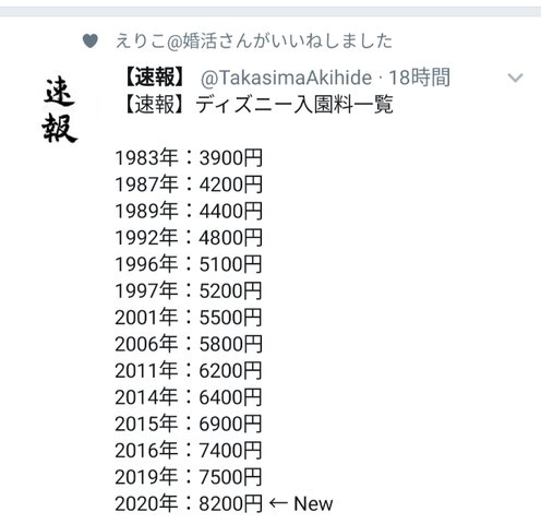 IMG_20200131_151434