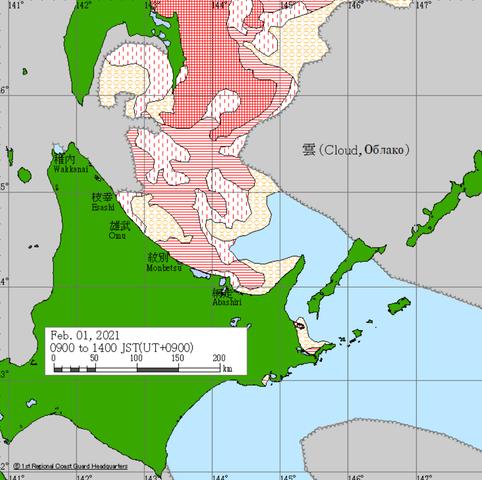 0201海氷