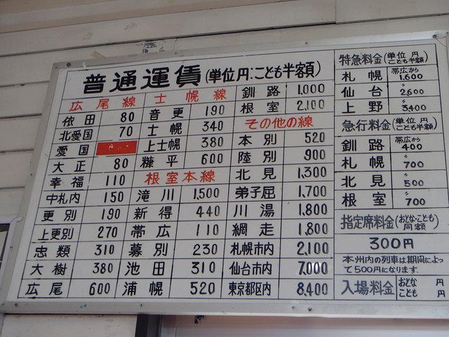 2日目 (28)s