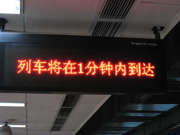 22 地下鉄 (3)