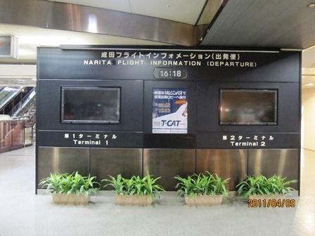 2011年 東京 023