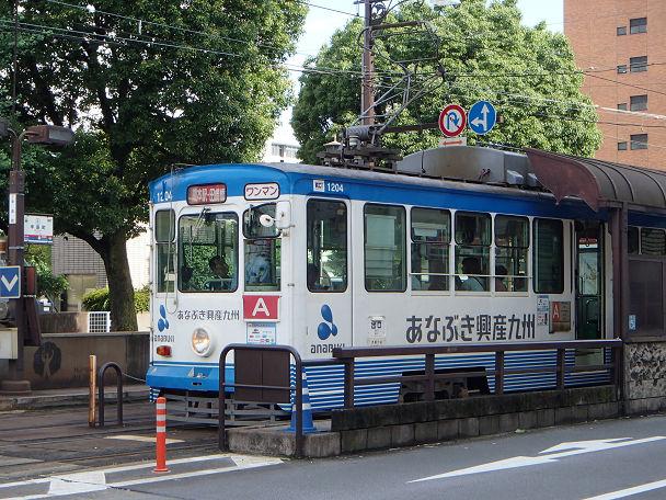 路面電車 (3)