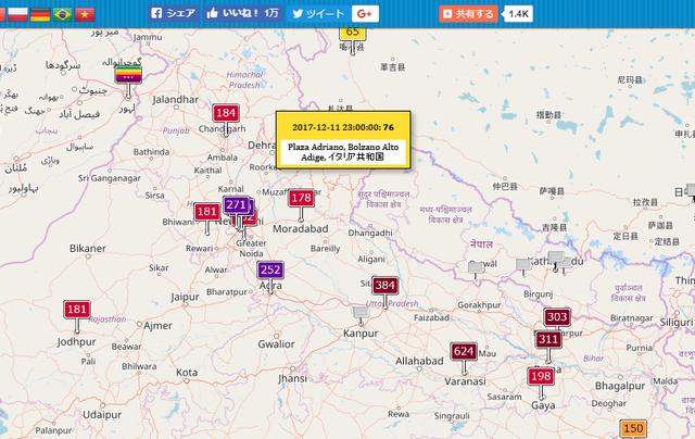 インド空気汚染