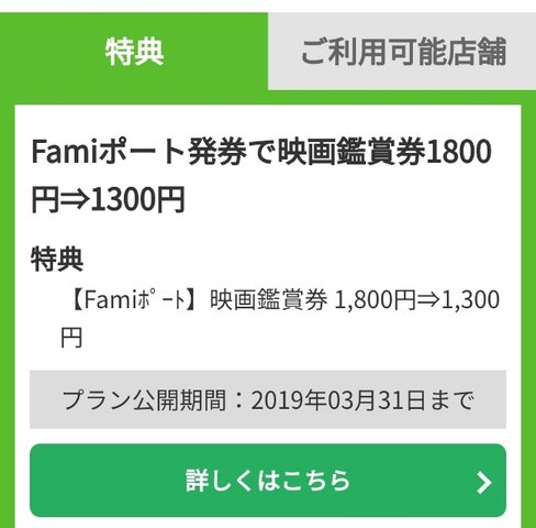 IMG_20181230_193441
