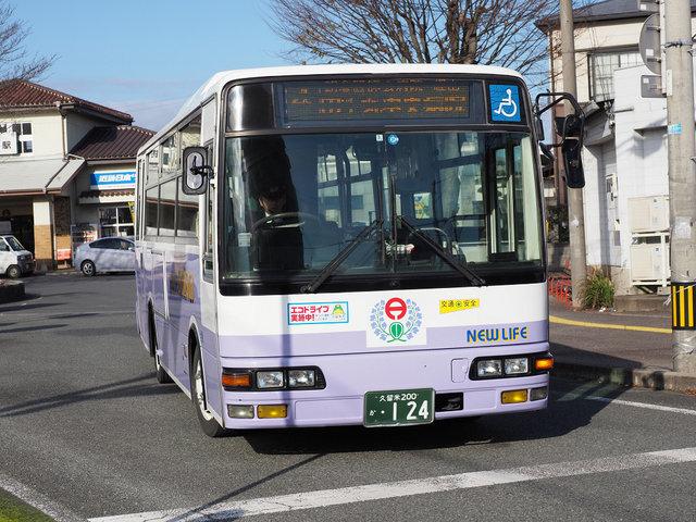 3甘木バス (2)