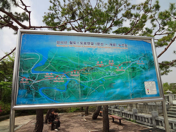 16DMZツアー 戦場にかける橋 (19)