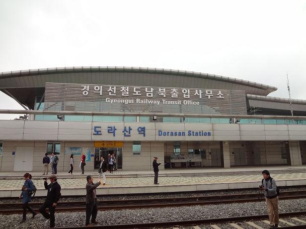 13DDMZツアー 駅 (14)