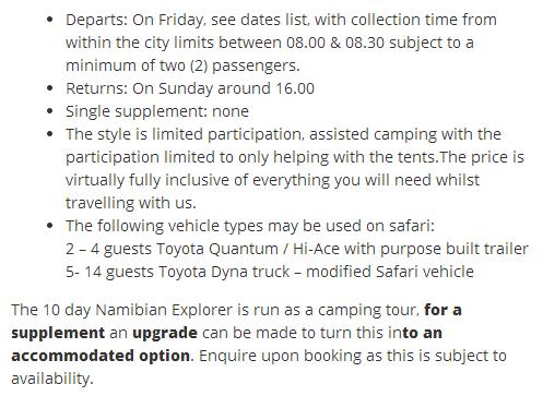 ナミビア 10日間ツアー2