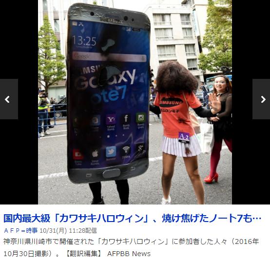 今日の11 Galaxy7