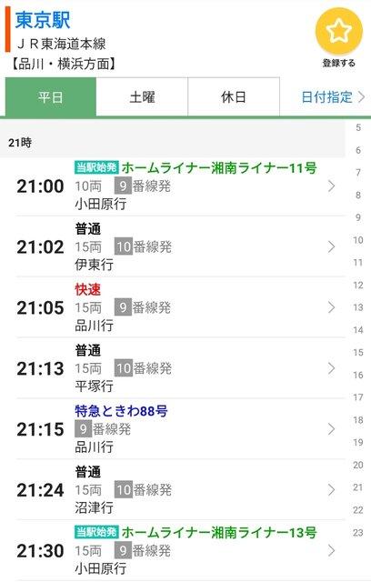 Screenshot_2021-02-06-23-19-57-71
