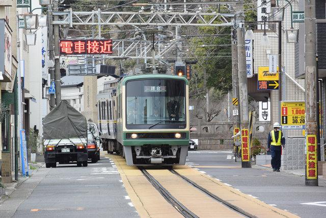 江ノ電2000系 (3)