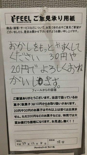 P_20180211_201203_1_p