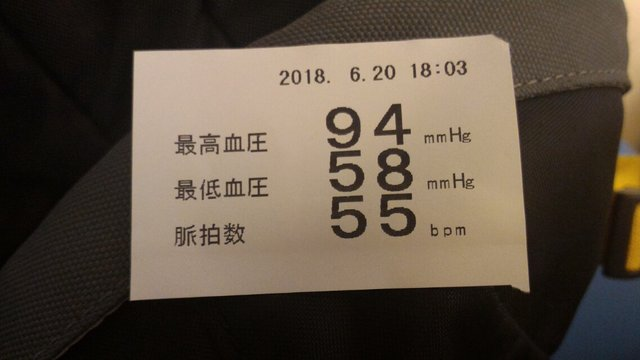 P_20180620_180629