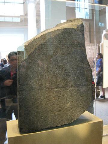 大英博物館 (3)