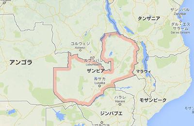 ザンビア ビザ