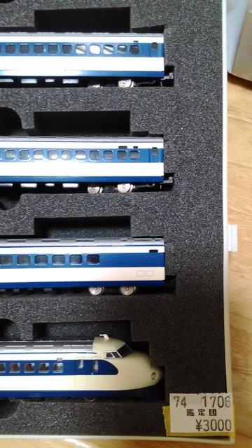 鉄道模型 (6)