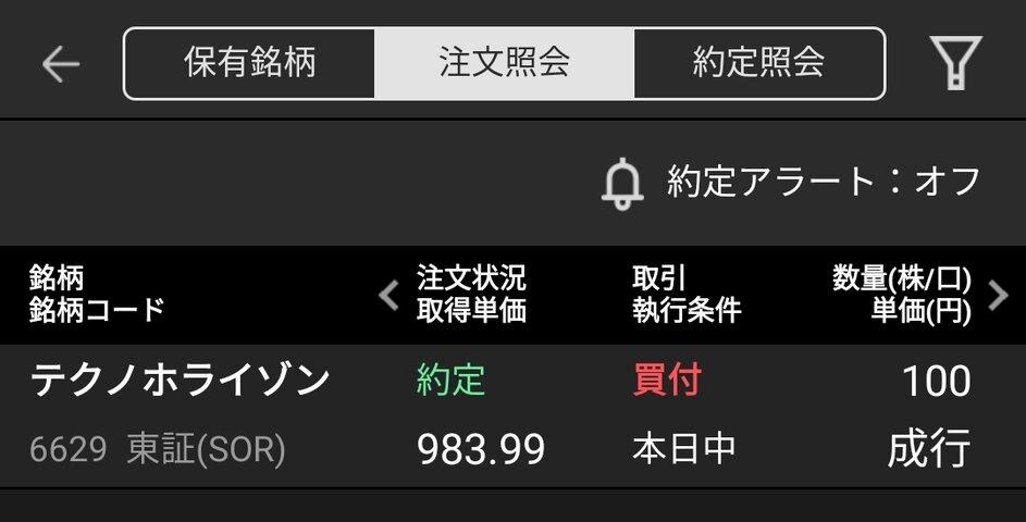 Screenshot_2021-02-25-09-08-50-35