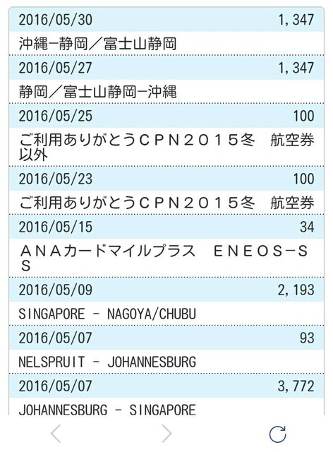 Screenshot_2016-06-01-09-36-56_1
