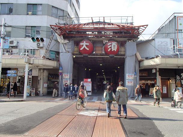 2 大須商店街 (3)