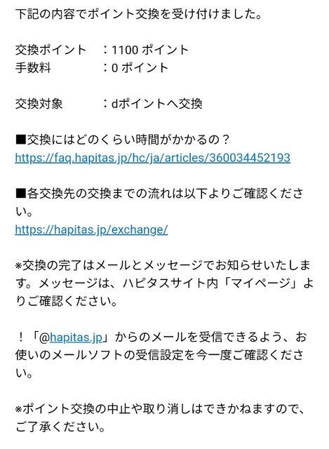 Screenshot_2021-01-05-10-40-03-42